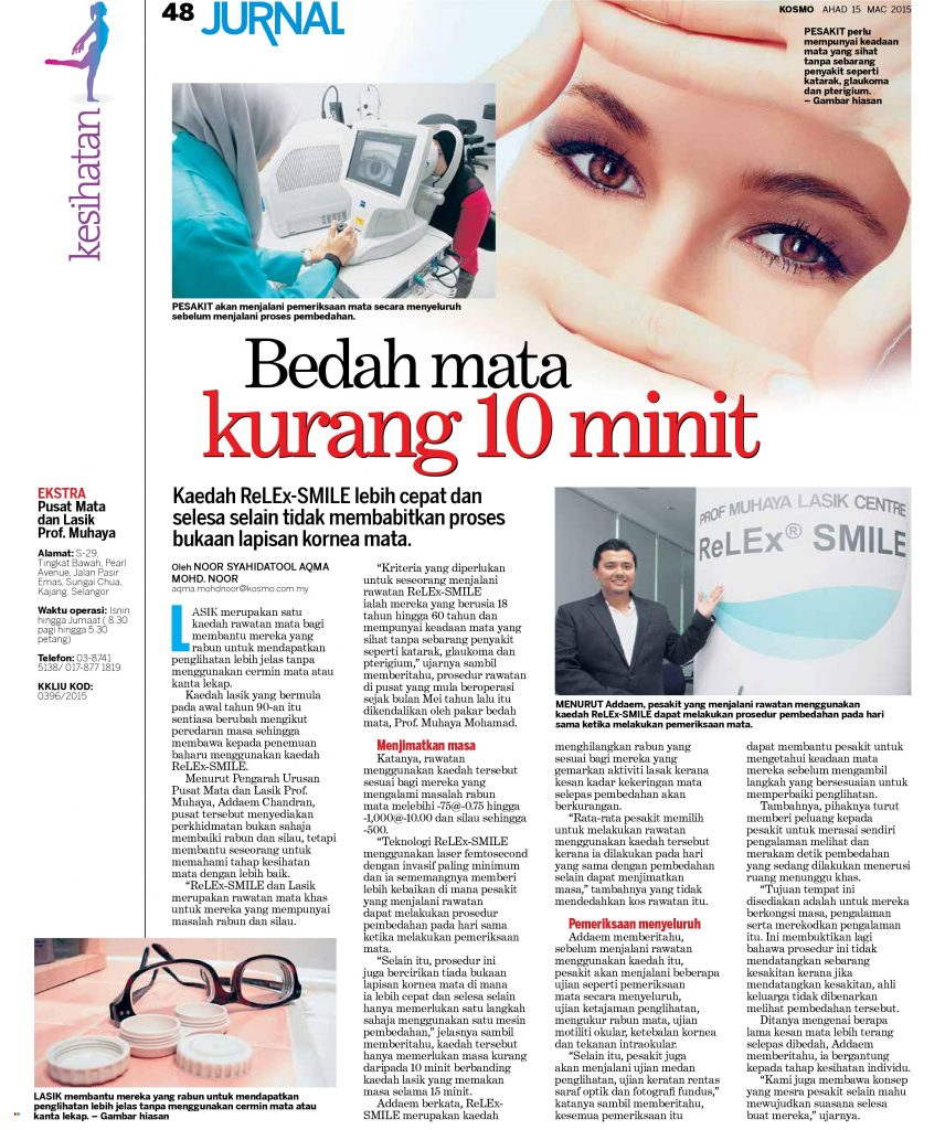 Spot us on page 48 at KOSMO.